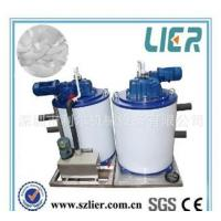 Wholesale Corrosion Resistant Flake Ice Evaporator With Water Tank LRD-1T from china suppliers