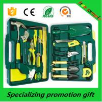 Wholesale Multifunction 18 Pcs Gardening Hand Tools Printed Promotional Products from china suppliers