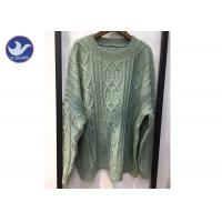 China Korean Stylish Crew Neck Cable Knit Cardigan , Big Loose Winter Wool Jumpers for sale