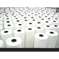 Wholesale Agriculture plastic stretch wrap film grass silage film supplier from china suppliers