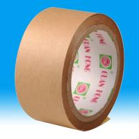China fiber reinforced hot melt adhesive Kraft paper tape , Reinforced packaging Tape on sale