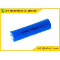 Buy cheap Professional 3.7V Rechargeable Lithium Ion Battery 2000mah 18650 Battery from wholesalers