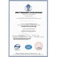 TONGYU TECHNOLOGY CO.,LTD Certifications