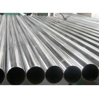 Wholesale Cold Rolled Alloy Steel Pipe UNS S32304 Duplex Stainless Steel Tube For Food Industry from china suppliers
