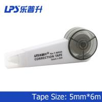 Quality Lightweight Eco Friendly Grey Plus Pen Correction Tape With Hard Plastic Case for sale