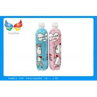Disposable Odorless Drink Bottle Labels Packaging With Hologram Or Hot Foil for sale