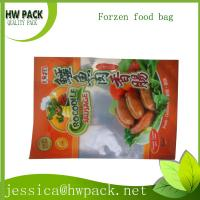 Wholesale freeze food sau from china suppliers