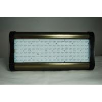 Wholesale cidly 200w led aquarium light with storm simulation from china suppliers