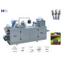 Wholesale 1.5KW Toothbrush Packaging Machine , 10-25 Pcs / Min Blister Pack Sealing Machine from china suppliers