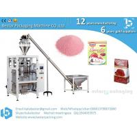 China Vertical Form Fill Seal Jelly Powder Packing Machine for sale