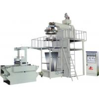 Wholesale Rotatory Die Water Cool PP Film Blowing Machine 32Kg / H Capacity from china suppliers