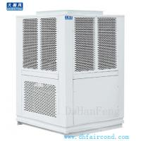 Wholesale DHF KT-18ASJ/KT-23ASJ/KT-30AS Refrigeration Evaporative Air Cooler / air conditioner from china suppliers