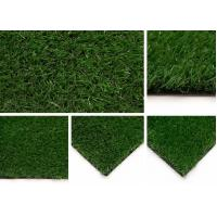 Wholesale PE Green Artificial Grass / Landscaping Grass Environmental from china suppliers
