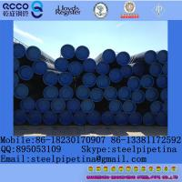 Wholesale Line Pipe API 5L psl1 X56 from china suppliers