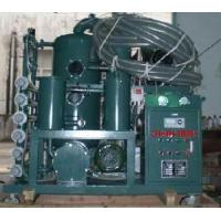 Wholesale 2 Stage Vacuum Transformer Oil Purification / Oil Filtration from china suppliers