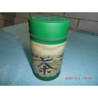 Wholesale Tian Mu Qing Ding Tea Stir - Fried Chinese Green Tea Without Any Additive from china suppliers