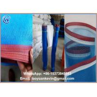 Wholesale Hot Selling 16 X 16 Eyes Agricultural Nylon Sea food Drying Net from china suppliers
