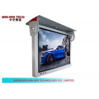 Wholesale High Brightness Bus LCD Video Player Multilanguage With Remote Control from china suppliers