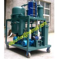 Wholesale Hydraulic Oil Vacuum  Cleaning Machine ,Gear oil Purification Unit,oil filtration plant Clean fuilds ,30% water removal from china suppliers