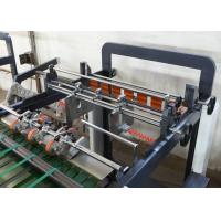 Wholesale Auto Sheet Cutting Machine Suppliers Smooth And Perfect Cutting Surface from china suppliers