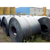 Buy cheap EN10149-2 S700MC Hot Rolled Pickled and Oiled Steel Coil 4-300mm Thickness from wholesalers