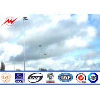 Wholesale 30M 8 Lamps Outdoor  High Mast Pole for Airport Lighting with Lifting System from china suppliers