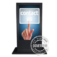 Wholesale Multi Touch Touch Screen Digital Signage , Memory Card Insert from china suppliers