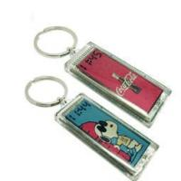Buy cheap Solar Keychain RecordingPen Flash Memory Docking Gift from wholesalers
