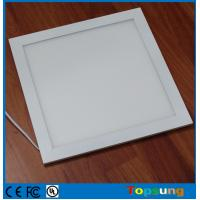 Wholesale Amazing bright  led panel light high quality  60*60cm lamp for office factory price from china suppliers
