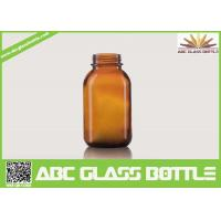 Wholesale Mytest 120ml Amber Syrup Glass Bottles from china suppliers