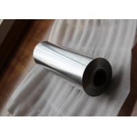 Wholesale Catering Aluminium Foil / Standard Aluminum Foil For Wrapping Sandwiches from china suppliers