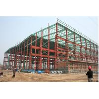 Wholesale Industrial Steel Buildings Structural Steel Plants Design And Fabrication from china suppliers