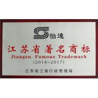 Jiangsu Yida Chemical Co., Ltd. Certifications