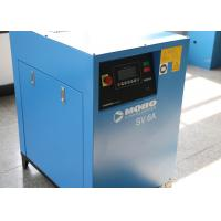 Wholesale Mini Rotary Screw Type Air Compressor PM Motor Direct Driven Energy Saving 7.5kW 10HP from china suppliers