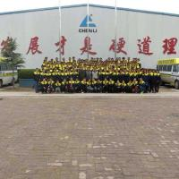 HEBEI CHENLI RIGGING MANUFACTURING CO.,LTD