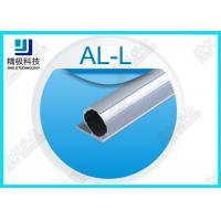 Wholesale Unilateral Edge Lean Aluminium Alloy Pipe Vehicle Round Large Diameter Aluminum Pipe from china suppliers