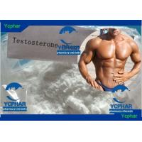 Wholesale 1255 49 8 Testosterone Propionate Bodybuilding Hormone Supplements Pharma Steroids from china suppliers