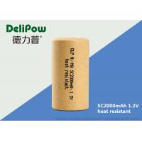 Wholesale Rapid Charge 2000mAh Rechargeable Batteries Nimh Long Cycle Life from china suppliers