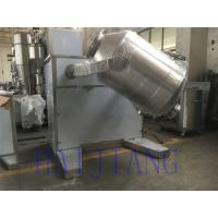 Wholesale SYH Motion Dry Powder Mixer Convenient For Feeding And Discharging from china suppliers