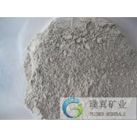 Wholesale Water treatment material Maifan Stone Powder for ceramic balls from china suppliers