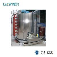 Wholesale Anti Corrosion Stainless Steel 316 Brine Water 60 Ton Flake Ice Maker Evaporator Machine from china suppliers