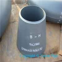 Buy cheap 8 inch reducer pipe fittings for pipes a234wpb from wholesalers