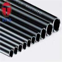 Wholesale GB/T 3639 TORICH Round Anti Rust Seamless Steel Pipes For Precision Applications from china suppliers