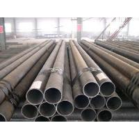 Wholesale Black Iron Pipe from china suppliers