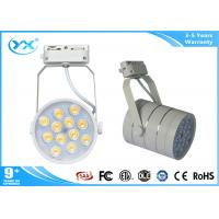 Wholesale 5500K Sharp cob LED Track Lights Adjusttable beaM art gallery from china suppliers