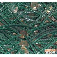 Wholesale Green plastic rock slope stabilization Gabion Protective Mesh 50mm*50mm Hole from china suppliers