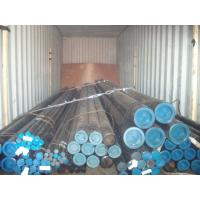 Buy cheap High Quality Carbon Seamless Steel Pipe &tube from wholesalers