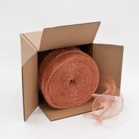 Buy cheap STUF-FIT Copper Mesh,Copper Blocker Pest Excluder,Rodents,Rats,Mice,Birds Control Mesh from wholesalers