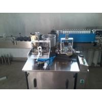 Wholesale PLC Controller Wet Glue Automatic Label Applicator Equipment 1600mm * 1100mm * 1200mm from china suppliers