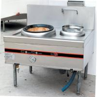 Wholesale One Burner Commercial Gas Cooking Range / Cooking Stove For Kitchen Equipments from china suppliers
